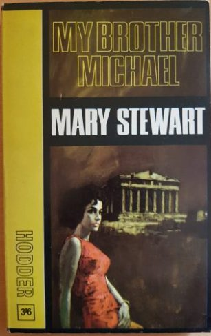 My Brother Michael, Hodder pb 1965. Illustr NK