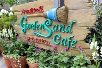 Garden Sand Cafe in Tokyo. Photo copyright Ponoc Studio