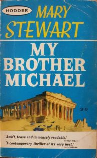 My Brother Michael, Hodder pb 1964. Illustr NK